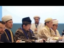 Еуразия мұсылман ғұламаларының форумынан
