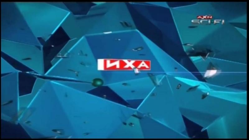 AXN Sci Fi 2013