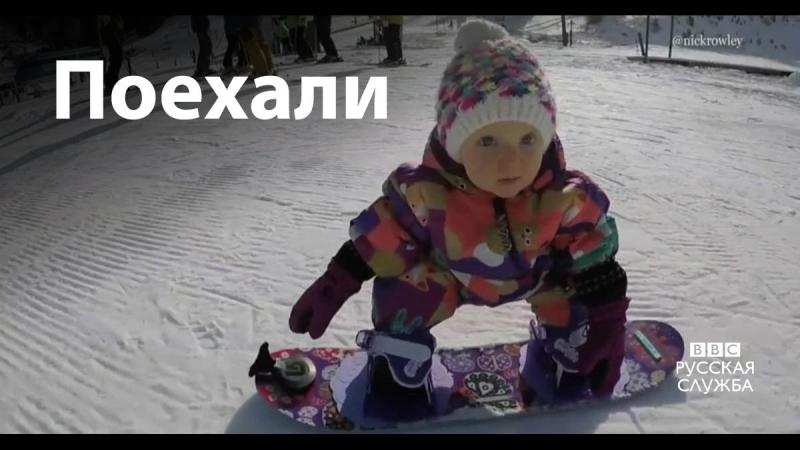 Годовалая сноубордистка Кэш Роули