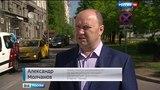 Вести-Москва На дублере набережной Тараса Шевченко организовано одностороннее движение