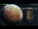 Rimworld Котэиновый стрим!