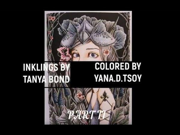 Inklings 2 speedcoloring Part II / Инклингс 2 ускоренное раскрашивание Часть 2