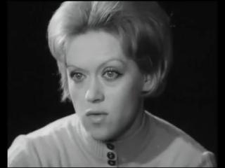 «Любите ли вы театр?» (1977), телеспектакль