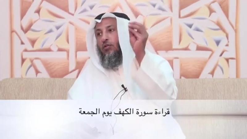 قد سئل الشيخ المحدث عبد الله بن عبد الرحمن السعد - حفظه الله - ما صحة لفظة