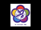 Александр Барыкин и гр.Карнавал - 1985-Концерт Всемирный фестиваль молодёжи и студент