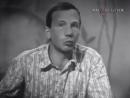 Как жить дальше Савелий Крамаров 1971