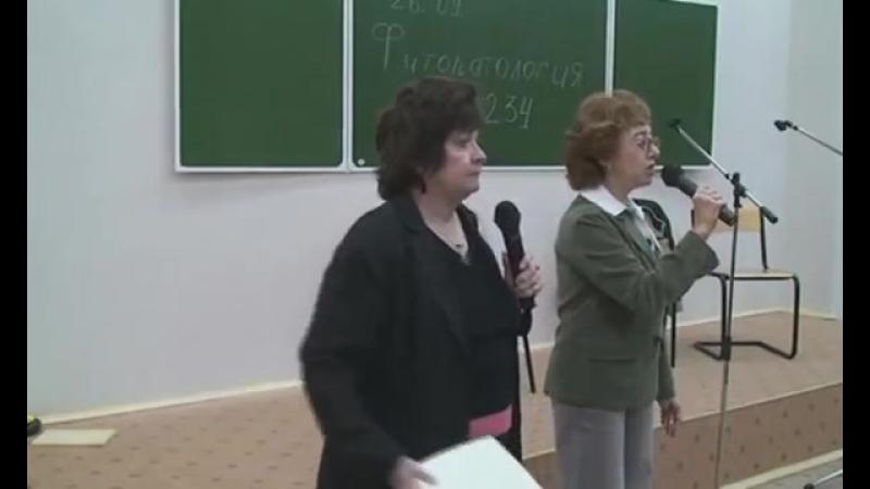 ПРАВИЛА ЖИЗНИ. Семинар Бетти Эриксон