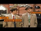(RUS) Трейлер фильма Остров Проклятых / Shutter Island.