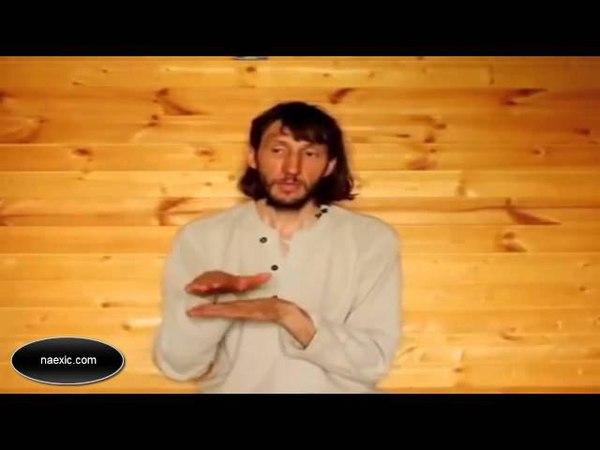 Андрей Верба - Отчего в чакре скапливается энергия?