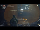 Tom Clancys: The Division - Охотник Флеш!)