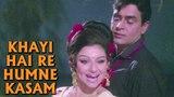 Khayi Hai Re Humne Kasam - Old Romantic Song  Lata  Sharmila Tagore, Rajendra Kumar  Talash