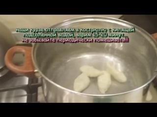 Курзе из крапивы! Кавказская кухня! Kurz nettle! Caucasian cuisine!