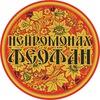 14.12 | Нейромонах Феофан | Санкт-Петербург