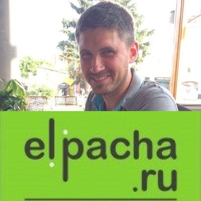 El Pacha