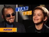 Натан расскажет что думает о Тимати, про суровое детство в Казахстане. Итан Кид #11