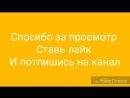Koka_концовка