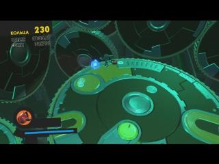 Обзор Sonic Forces на коленке от ShadowBMX