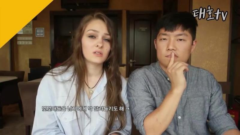 러시아미녀 첫데이트 신체접촉 어디까지(feat.당황한 한국남자).mp4