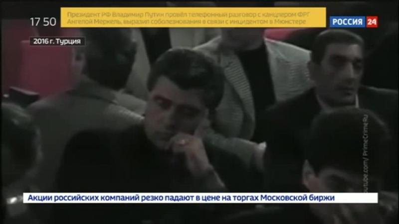 Россия 24 - Война кланов: кому мешал Гия Кутаисский? - Россия 24