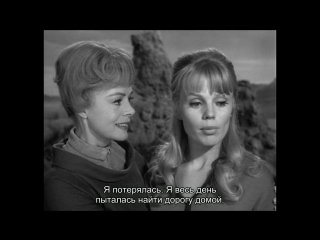 Lost in space s01e14 / attack of the monster plants 1965 eng+(rus sub)