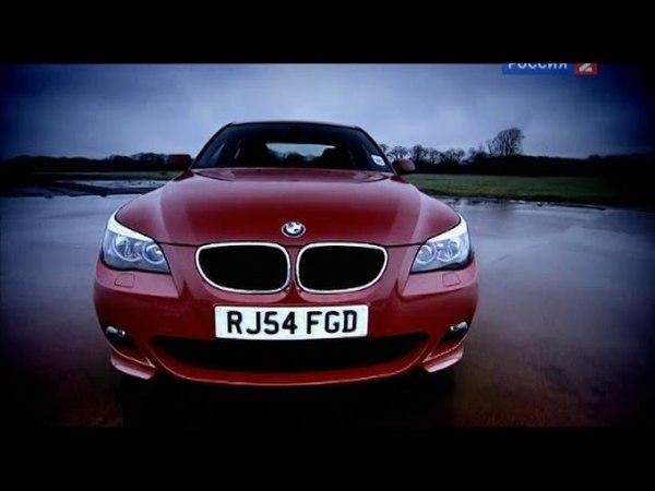ТОП ГИР 6 Сезон BMW M5 дизель