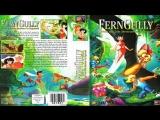 Долина папоротников - Последний тропический лес FernGully - The Last Rainforest (1992)