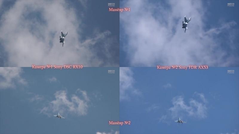 Су-35С Сравнение манёвров Короткая версия