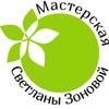 Мыловарение, шоколад, флористические ... Казань