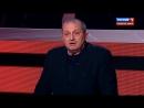 Ещё шаг и Россия СОТРЁТ США с лица земли ЖЁСТКАЯ риторика Кедми ШОКИРОВАЛА студию и Соловьёва