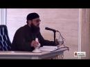 Важность поддержания родственных отношении в Исламе.