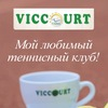 """Теннисная академия """"ВикКорт-Крым"""""""