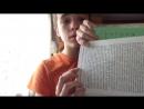 Критика учебников 8 выпуск от 01.12.17 Литература 6 класс Коровин Коровина и благий мат в учебнике
