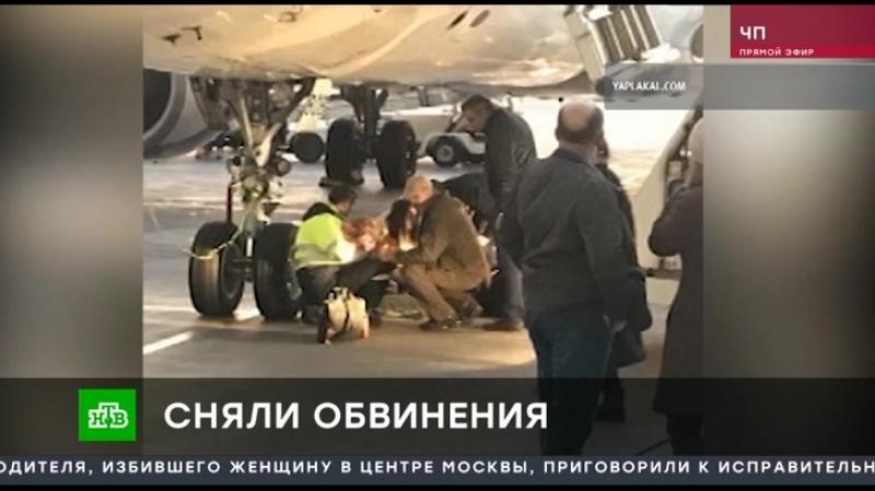 Московским районным судом Санкт-Петербурга вынесено постановление о прекращении уголовного дела в отношении начальника участка м