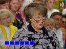 Поле чудес (1-й канал Останкино, 30.09.1994)