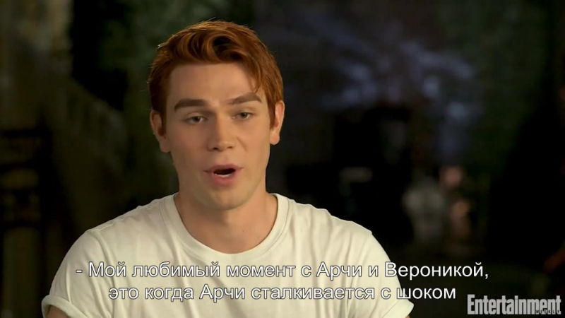 'Riverdale' Cast Reveals Which Pairings They Ship- Is Bughead The Favorite - Entertainment Weekly (Rus sub)