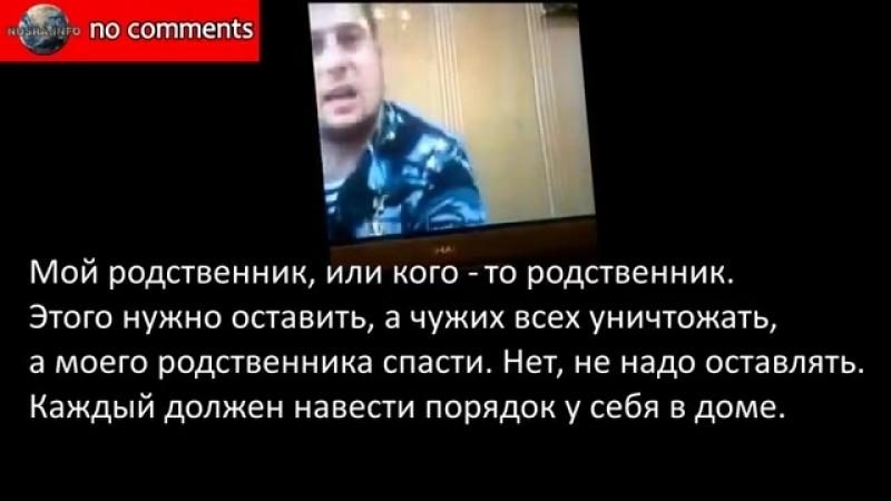 """Nusra.Info """"Кадыров приказал убивать и подкидывать наркоту мусульманам"""". Без комментариев.mp4"""