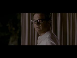 Одинокий Мужчина A Single Man (2009) Eng + Rus Sub (1080p HD)