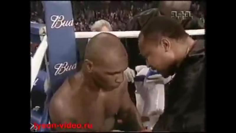 Майк Тайсон - Леннокс Льюис Mike Tyson vs Lennox Lewis ↓Подпишись↓