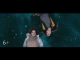 Новогоднее поздравление от актеров фильма «Лед»