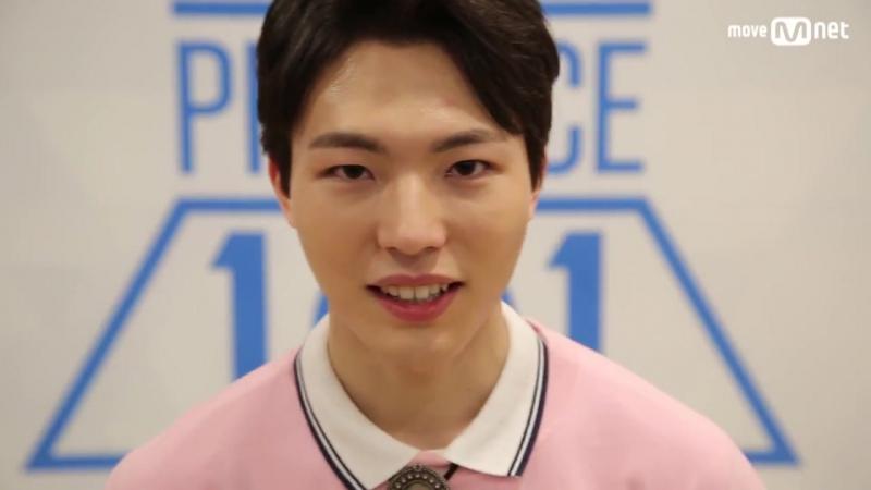 PRODUCE 101 season2 [101스페셜] 도전! 아.이.컨.택ㅣЮ Хоён (아이원) 161212 EP.0