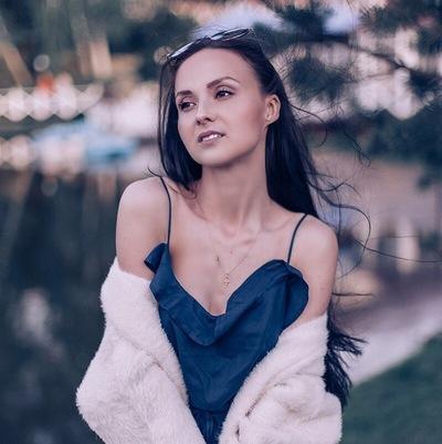 Алёна Мистрюкова