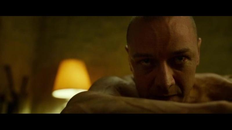 Нарезка - клип из фильма СПЛИТ. Джеймс МакЭвой.