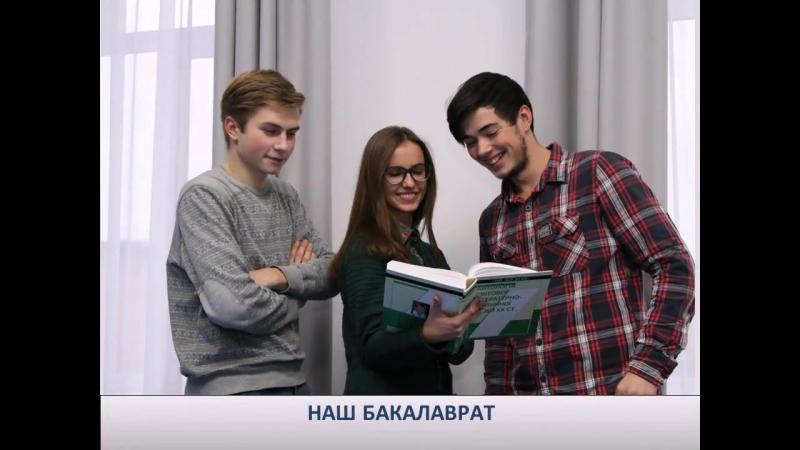 Факультет філології та журналістики ПНПУ імені В.Г.Короленка