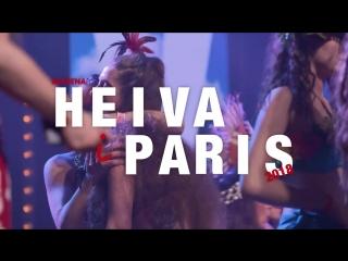 Heiva i Paris 2018