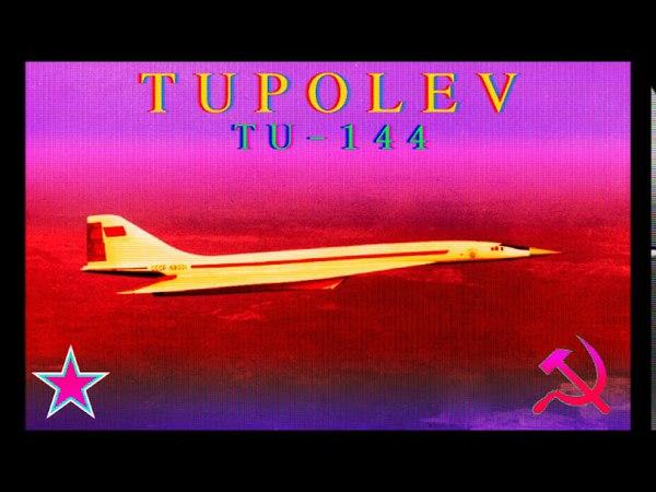 【Laborwave】 -☭ TUPOLEV 144☭ » Freewka.com - Смотреть онлайн в хорощем качестве