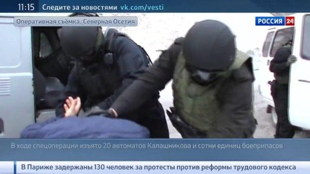 Новости на Россия 24 • В Северной Осетии поймали с поличным торговцев оружием