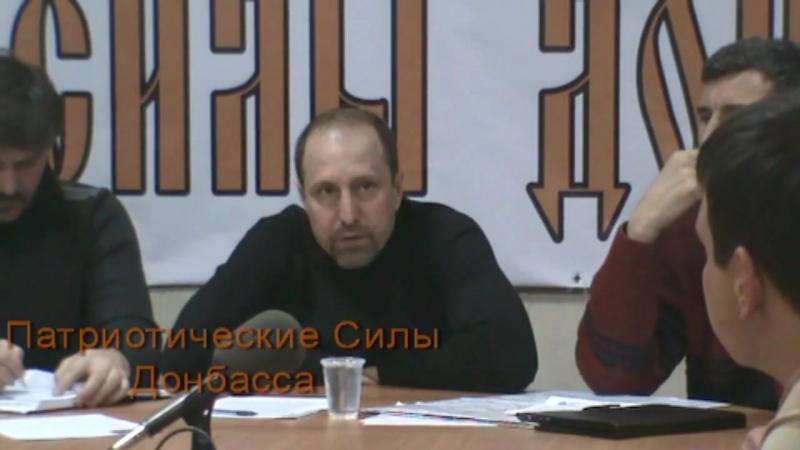 Ходаковский выступил за переговоры с майданутыми. Март, 2014
