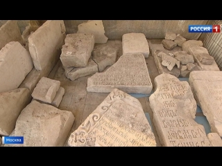 В центре москвы найдены фрагменты надгробий xvi века