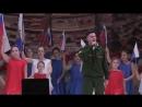Сержант в/ч 75752 Артем Гостев и ансамбль Фортуна ПМК Феникс