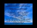 Яхве- Иегова- Элохим -Сущий- Я есмь -Саваоф - это не бог Иисуса! И не наш да, он ваще не БОГ!